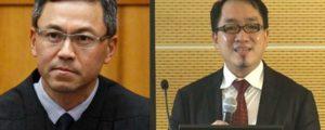 trump travel ban judge
